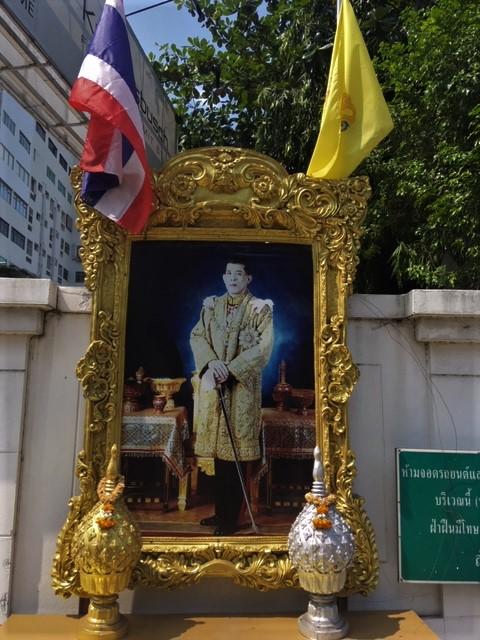 Thai Crown Prince